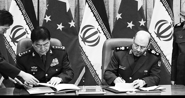 2-china-iran-russia-deal