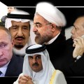 The New Ankara Shuffle: Caught Between Moscow, Riyadh and Tehran