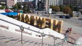 Ngërçi politik rrezikon ta zhysë Kosovën në krizë financiare dhe buxhetore
