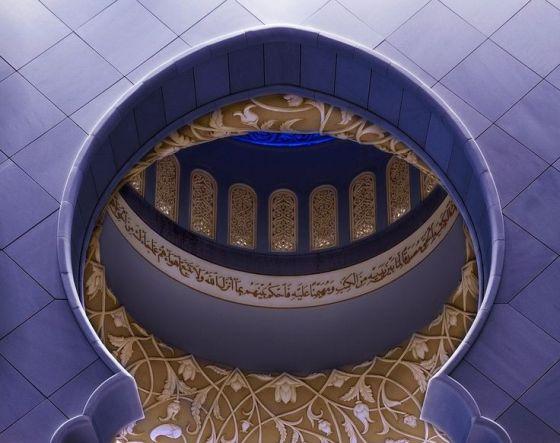 Sheikh Zaiyed Mousqe by bohindi abdulla