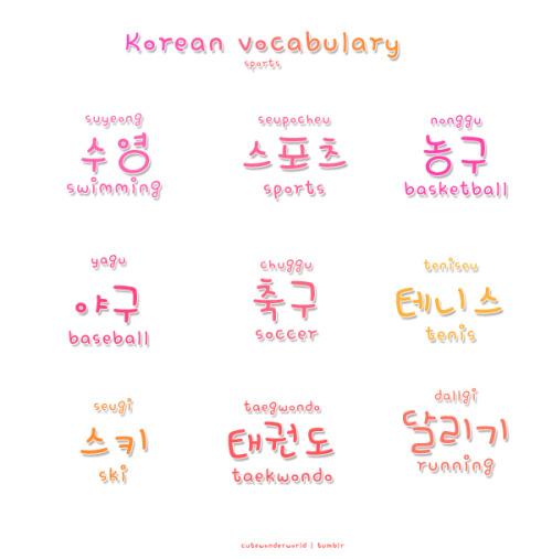 ❋learn korean - sports❋ Korean as a Second Language - verb list
