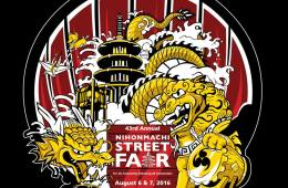 nihonmachi street fair 2016 - 2