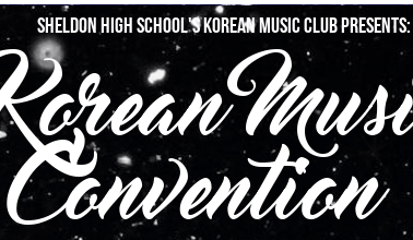 kmc-korean-music-convention-2016-crop