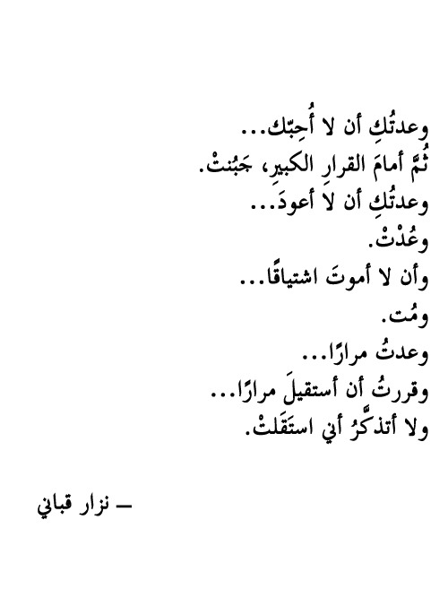 104 best كلمات images on Pinterest Arabic words, Arabic poetry - quotation letter sample in doc