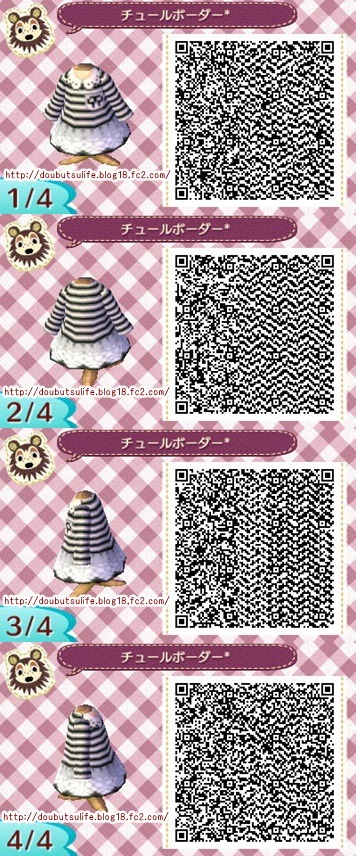 483 best Animal Crossing New Leaf Patterns, etc images on - free lined paper to print