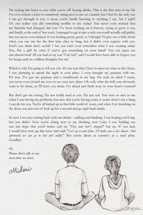 Haruki Murakami, Norwegian Wood Quixotic Quotes Pinterest - notice letter