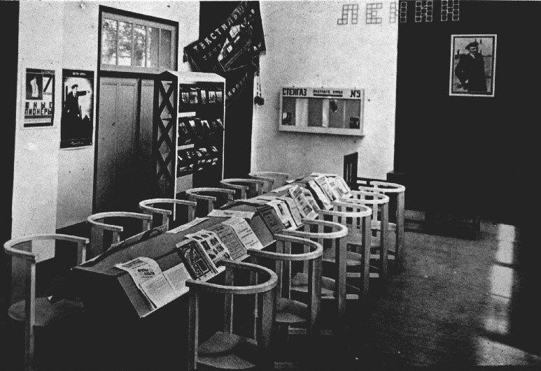 Soviet workers club, 1925 Rodchenko Pinterest Alexander - clothing store resume