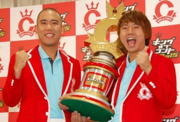 コント日本一に「コロコロチキチキペッパーズ」2chの評価も悪くない模様…キングオブコント2015 コロコロチキチキペッパーズが8代目王者に!2455組の頂点へ!