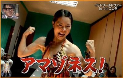 イモトアヤコのセクシー食い込み半ケツ水着画像いかがdeathか!?