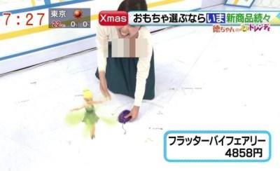 徳重杏奈アナのビーチク これ見えてね?(画像)女子アナの乳頭が映る放送事故ハプニング!?