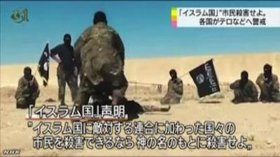 IS(イスラム国)に敵対国と認められた中国人の反応がおもしろいwwwww