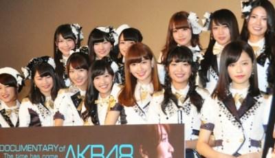AKB48の黒歴史あげてみた 改めて見るとこのアイドル()スキャンダルだらけだなwwwwww / 黒歴史ベスト5発表
