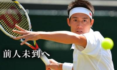 男子テニス2015年ベストプレー錦織圭の股抜きロブ 西岡良仁の背面ショットをご覧ください(動画) / 15年ツアー、下部大会チャレンジャーベストプレーに日本人が選ばれる