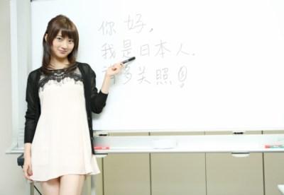 NKH「テレビで中国語」の段文凝(だんぶんぎょう)先生が可愛いすぎる件(画像) 中国語覚えるの捗るなwwwww