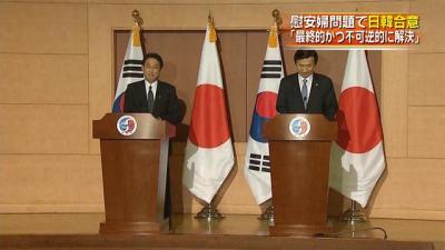 韓国裁判所「最終的かつ不可逆的」な解決をガン無視 元慰安婦らの賠償訴訟の開始を決定