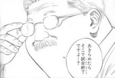 記憶に残る漫画の名セリフ名場面…名言画像100