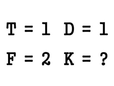 朝だし頭の体操 法則を見つける問題2つ『K』に当てはまる数字はなんでしょう?
