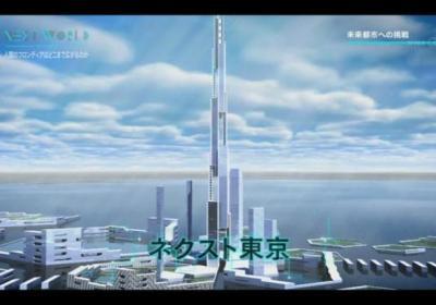 ネクスト東京1.7㎞の超高層ビル スカイマイルタワー(SkyMileTower)日本のメガ都市構想に2ch猛烈反発の声 ※画像アリ※