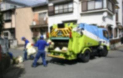 清掃職員の衝撃の実態バレる ごみ収集午前中に終了⇒あとは半日昼寝したりゲームしたりダラダラしてるだけ