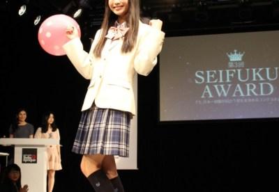 日本一制服の似合う女の子 中野あいみちゃん(中2)ですお(`・ω・´)  ※画像・動画※ 第3回制服アワード女子グランプリ