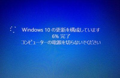 勝手にWindows10にアップグレードされる被害相次ぐ
