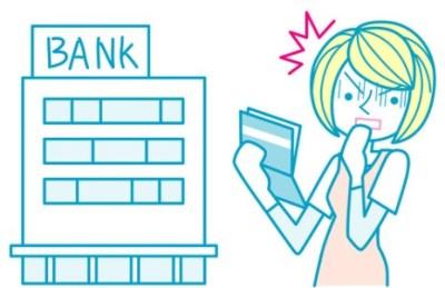 銀行が間違って女子大生の銀行口座に5億円を入金した結果