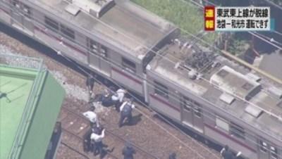 東武東上線脱線事故 フジテレビがデマに釣られ画像そのまま放送