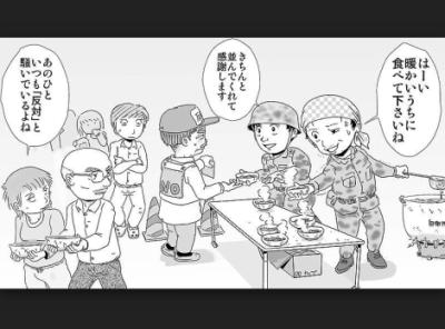 安倍首相「自衛隊は違憲と思われたままでよいのか」
