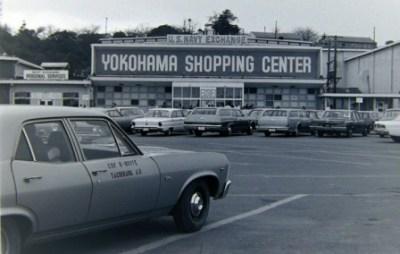 1970年代の横浜横須賀がまるで異世界<画像>カッコよすぎだろ・・・