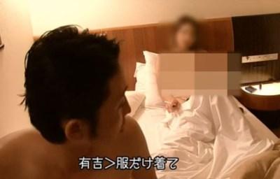有吉 人質立て篭り銃発砲事件<動画像>ホテルに女連れ込みなどヒッチハイク中の畜生行為で打線