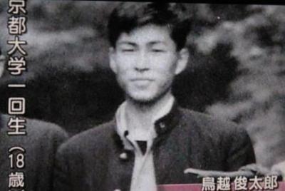 鳥越俊太郎氏(76)に学歴詐称疑惑<都知事選>消費税を島嶼部は5%にする