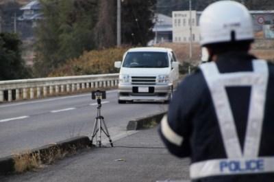 スピード違反もみ消しのお値段…道交法違反を警官が賄賂でもみ消し