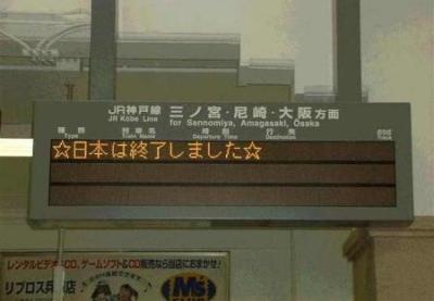 【悲報】日本終了の予感しかしない年代別人口概算値…総務省が発表