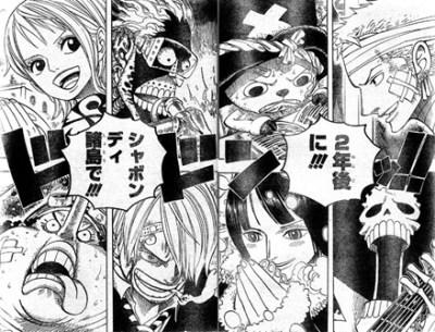 富樫さん聴こえますか → 尾田栄一郎「体壊して漫画描けなくなるのはファンへの裏切り」