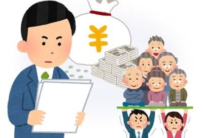 【悲報】日本政府さん とんでもない『社会保障予算』を組んでいたwwwww