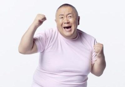 松村邦洋が『ライザップ』8ヶ月30キロ減量に成功した結果 →画像と動画