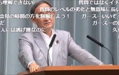 【イソ子ちゃん】「私への誹謗中傷が拡散してる 政府としての見解は?」東京新聞記者の会見質問がおかしい