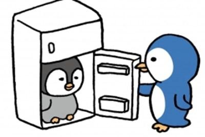 電気を使わない冷蔵庫かっけえwwwww