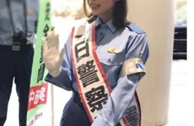「こんな可愛い警察官は中々いない!」可愛すぎる一日警察署長が話題 →画像