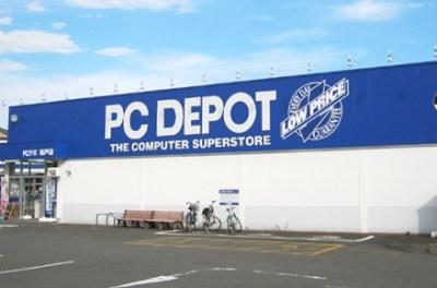 【鬼畜っぷり要点まとめ】PCデポ光回線の解約で20万円超を請求