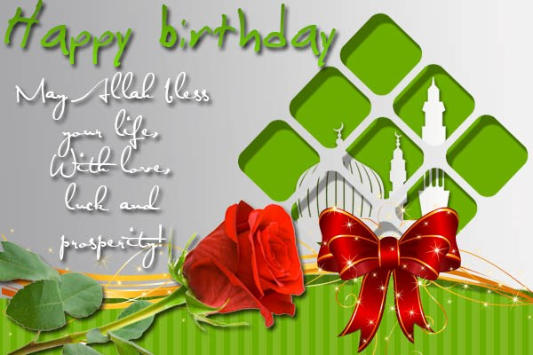 Best Friend Birthday Quotes Wallpaper Religious Islamic Birthday Wishes Amp Images 2happybirthday