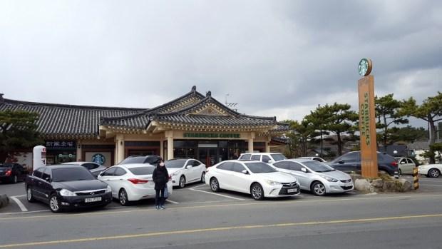 Gyeongju (8)