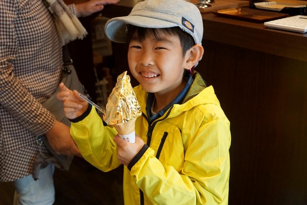 Kanazawa: The Gold Leaf City