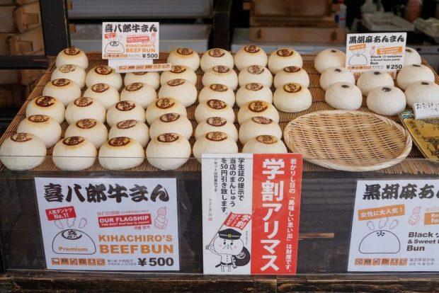 Beef Bun Takayama