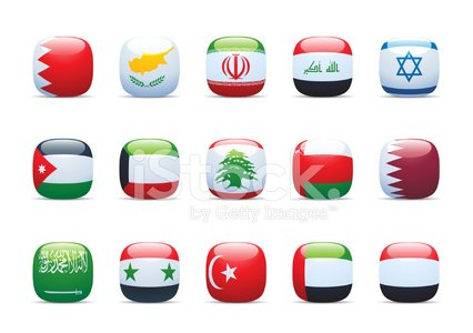 Iconic Flags Middle East stock vectors - 365PSD