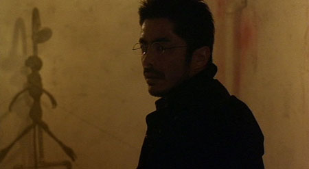 Still from Cure (1997)
