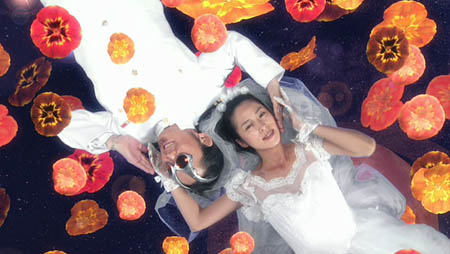 Still from The Happiness of the Karakuris (2001)
