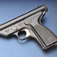 [Cthulhu / Delta-Green] Lercker le mini pistolet mitrailleur