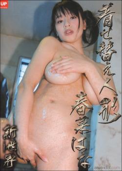 miri hanai nipples
