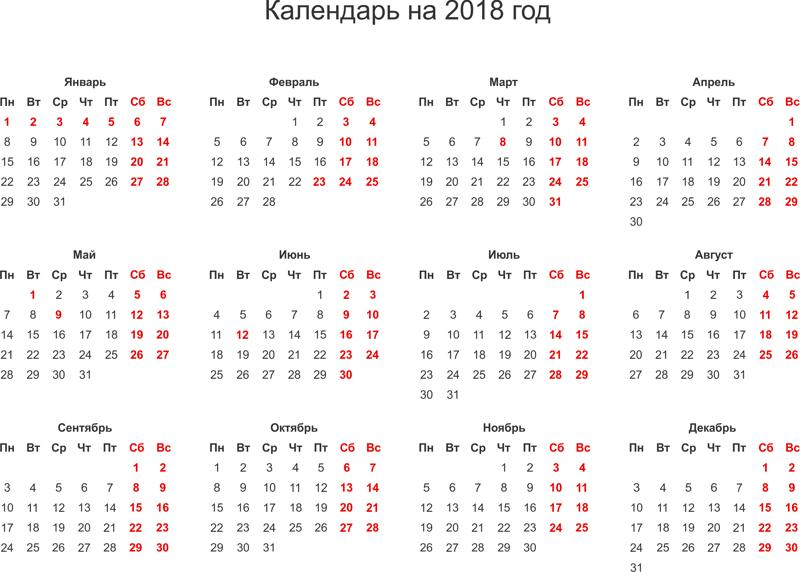 Yearly Calendar 2018 vector Coreldraw Vector (cdr) file free - yearly calendar